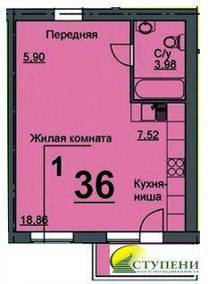 Объявление №50910426: Продаю 1 комн. квартиру. Курган, 16 микрорайон, 10,