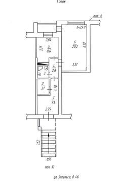 Коммерческая недвижимость, ул. Энгельса, д.46 - Фото 2