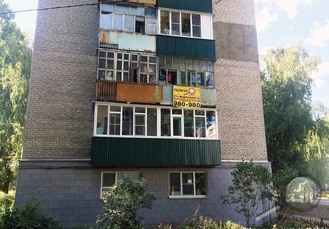 Продаётся 4-комнатная квартира, ул. Герцена - Фото 1