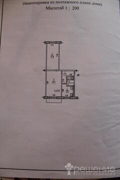 Продается квартира 43.7 кв.м, г. Хабаровск, Квартал дос (Большой . - Фото 3