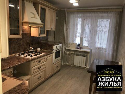 3-к квартира на Ломако 24 за 2.5 млн руб - Фото 2