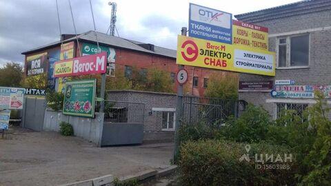 Аренда офиса, Улан-Удэ, Ул. Воровского - Фото 1
