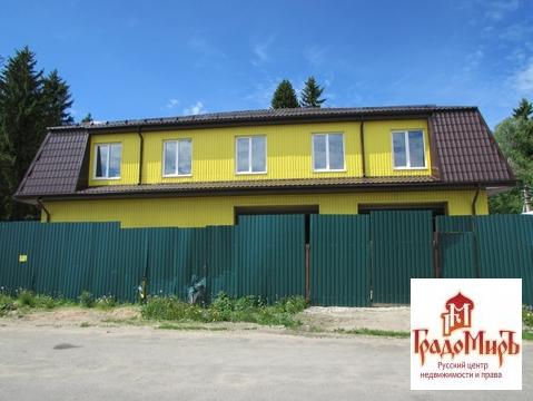 Продается торговое помещение, Березняки д, 877м2 - Фото 1