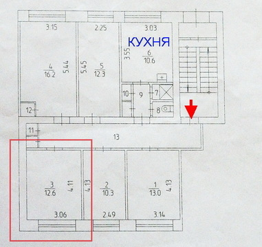 Продажа комнаты в 5 комн.кв. 12.6м2. Мира 109, 2/5эт. - Фото 3