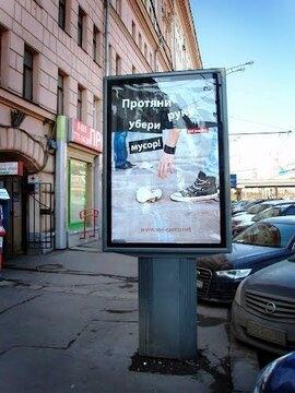 Продажа квартиры, м. Пушкинская, Цветной бул. - Фото 3