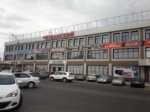 Аренда офиса, Астрахань, Ул. Челябинская - Фото 1