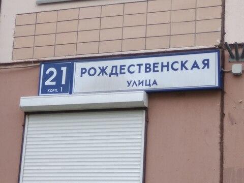 Продажа, м. Лермонтовский проспект, 3к.кв, 73/40/8 - Фото 2