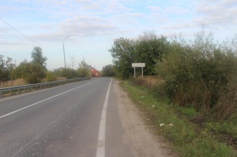 Д. Псарево. Земельный участок площадью 1,8 Га - Фото 1