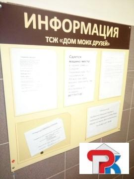 Продается Четырехкомн. кв. г.Москва, Первомайская Ср. ул, 15 - Фото 3