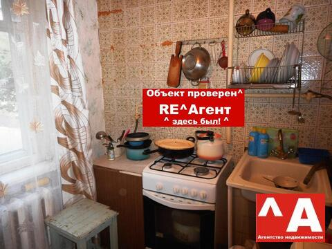 Продажа 4-й квартиры на Фучика - Фото 3