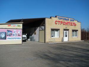 Продажа готового бизнеса, Динской район, Улица Луначарского - Фото 2
