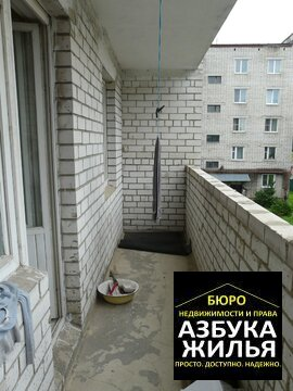 1-к квартира на Школьной 15 за 750 000 руб - Фото 1