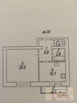 Продается 1-х комнатная квартира - Фото 2