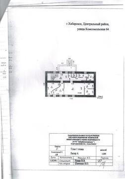 Продажа 305 кв.м, г. Хабаровск, ул. Комсомольская - Фото 5