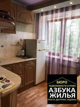 1-к квартира на Дружбы 18 за 970 т.р - Фото 1
