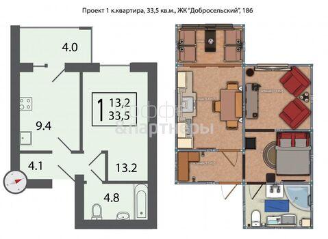 Продажа квартиры, Владимир, Ул. Добросельская - Фото 3