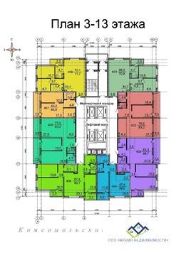 Продам 3-тную квартиру Комсомольский пр 80 8 эт, 90 кв.м.Цена 3680 т.р - Фото 3