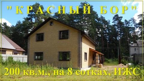 Объявление №52135946: Продажа дома. Смоленск