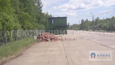 Продажа земельного участка под площадку Чехов Симферопольское шоссе - Фото 3