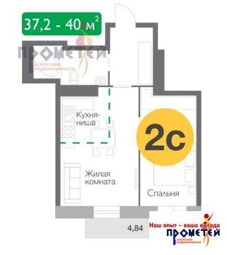 Продажа квартиры, Новосибирск, Ул. Чулымская - Фото 4