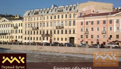 Продается 3к.кв, Реки Фонтанки - Фото 1