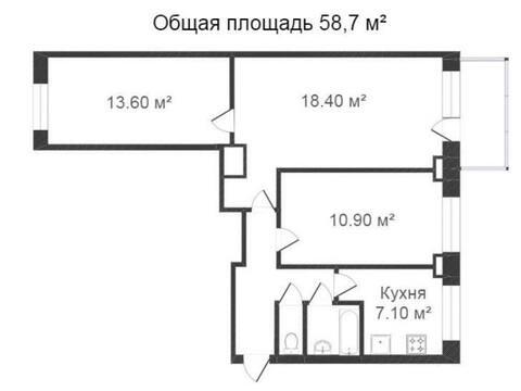 Продажа трехкомнатной квартиры на улице Билибина, 50 в Калуге, Купить квартиру в Калуге по недорогой цене, ID объекта - 319812323 - Фото 1
