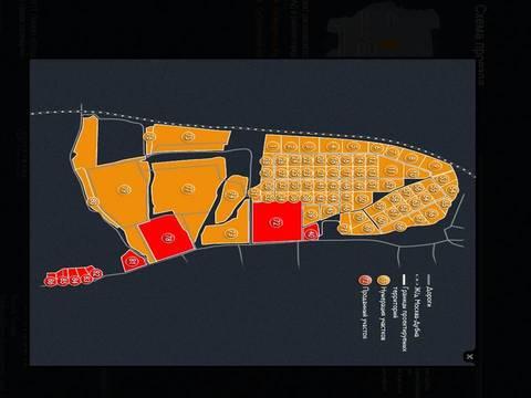 Земельный участок промышленного назначения площадью 1 га - Фото 2