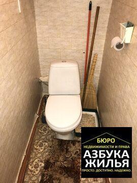 2-к квартира на Ленина 11а за 1.15 млн руб - Фото 3