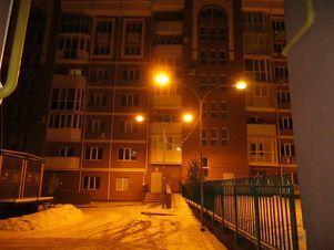 Продажа квартиры, Самара, Ул. Алексея Толстого - Фото 1