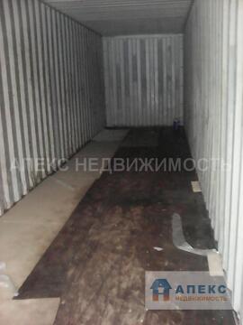 Аренда склада пл. 30 м2 Щелково Щелковское шоссе в складском комплексе - Фото 2