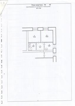 Квартира, ул. Красная Пресня, д.18
