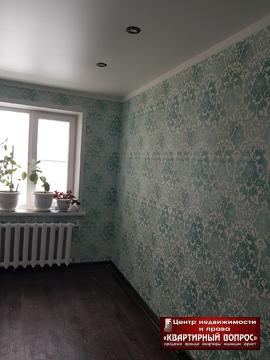 Сдам не дорого 2х комнатную квартиру - Фото 3