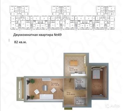 Продается просторная 2-х комнатная квартира в Заволжском районе. - Фото 2