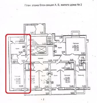1 комн квартира Лопатина гора/ Артельная,1 - Фото 3