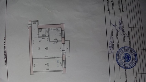Продаю 2-ком.квартира, ул.Афанасьева д.4 - Фото 3