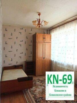 Продается квартира в Конаково на Волге! - Фото 1
