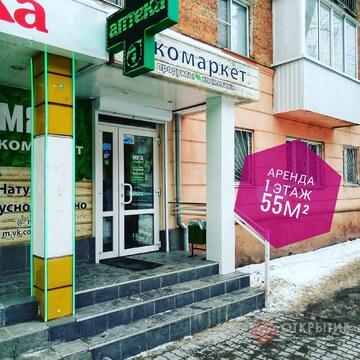 Помещение на проспекте Ленина (55кв.м) - Фото 1