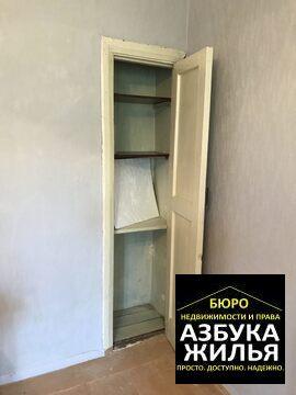 Комната в коммуналке 250 000 руб - Фото 3