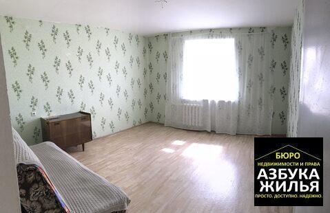 1-к квартира на Максимова 25 за 880 000 руб - Фото 2