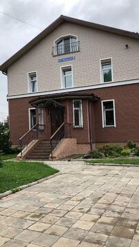 Продаю дом в г. Руза - Фото 1