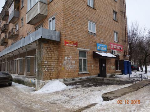 Помещение в г. Серпухов на ул. Физкультурная, Готовый бизнес в Серпухове, ID объекта - 100013119 - Фото 1
