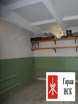 Продам капитальный гараж ГСК Гидроимпульс № 107. В/З Академгородка - Фото 5