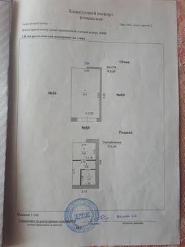 Гаражи и стоянки, ул. Каслинская, д.3 - Фото 1