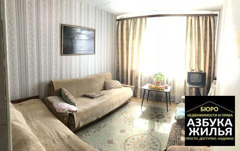 2-к квартира на Луговой 8 за 850 000 руб - Фото 1