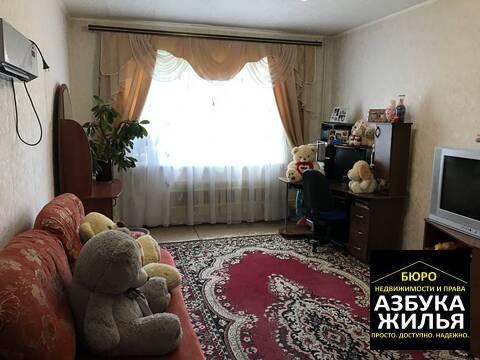 1-к квартира на Шмелёва 1.05 млн руб - Фото 1