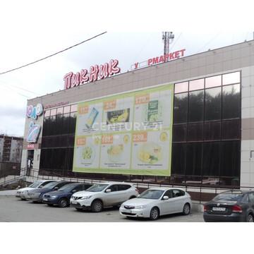 Торговая площадь на 1 этаже - Фото 1