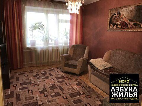 3-к квартира на Московской 62 за 1.75 млн руб - Фото 3