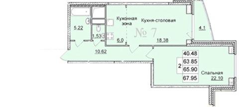 Подсобного хозяйства Воскресенское поселок, нао (Новомосковский), 40к2 - Фото 3