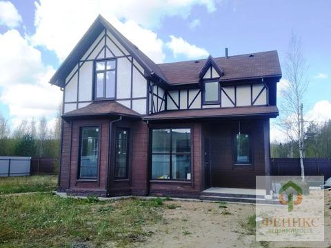 Объявление №58815226: Продажа дома.