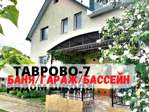 Объявление №65230498: Продажа дома. Белгород